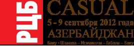 РЦБ - CASUAL XI: АЗЕРБАЙДЖАН СТРАНА ВЕТРОВ, ОГНЯ, И НЕФТЯНЫХ ВЫШЕК